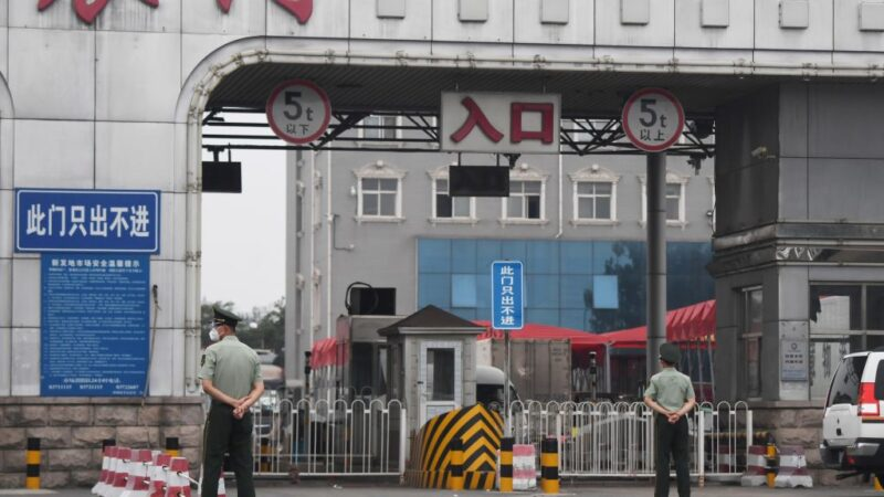 蔡奇宣布北京進入非常時期 多地急發赴京警告