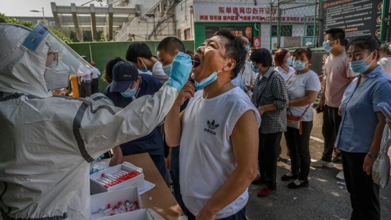 【疫情更新20】網傳北京超2000人染疫死 重要人員不許統計