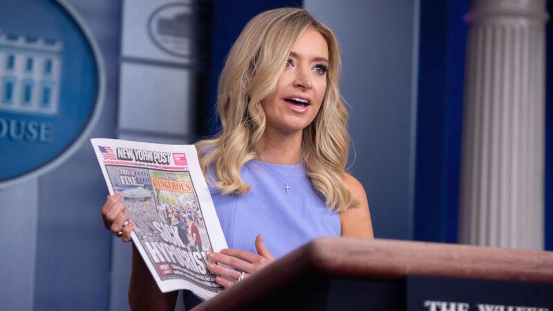 【重播】白宫媒体简报会:纽约疫情大幅消减(同声翻译)