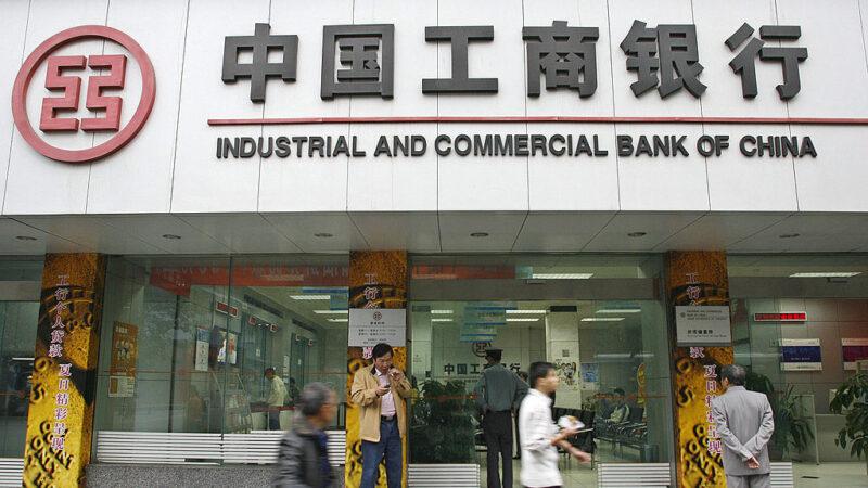 大陆储户巨额存款频消失 涉事银行说法惹争议