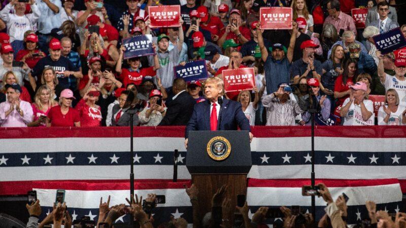 近百万人报名参加竞选集会 川普批左媒双重标准