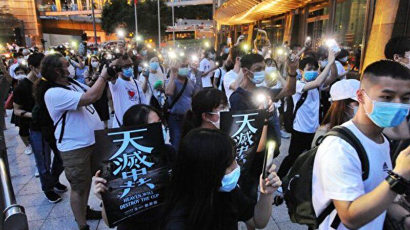 組圖:香港「反送中」週年 港人抗爭呼聲更強