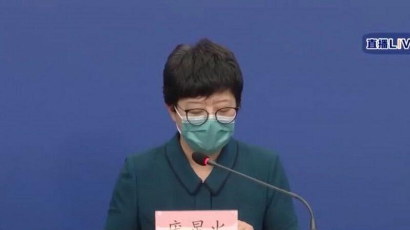 """北京1日内确诊数一半""""假阴性"""" 外界忧隐患巨大"""