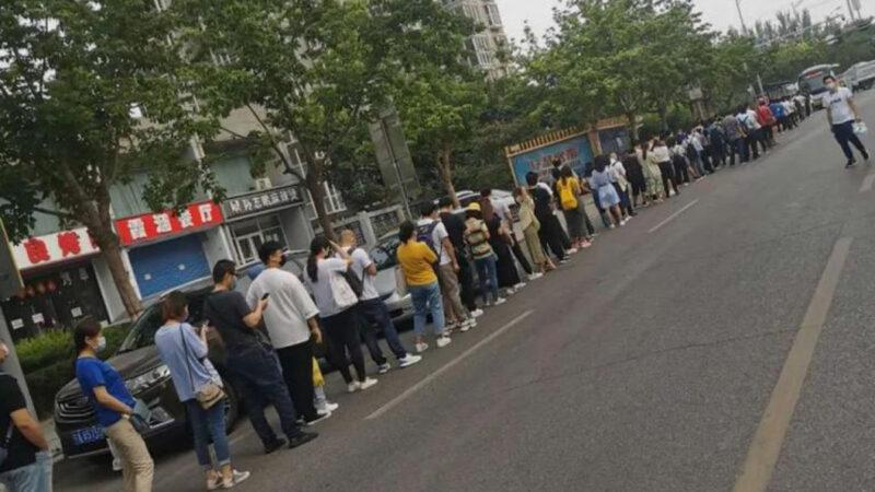【睿眼看世界】燕郊30萬人像螻蟻一樣爬向北京 中國百姓的尊嚴在哪兒?