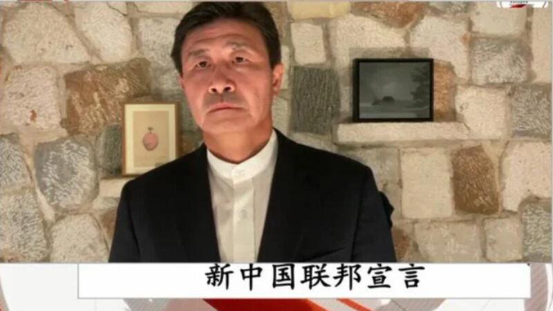 足球名将郝海东直播 宣布新中国联邦成立(视频)