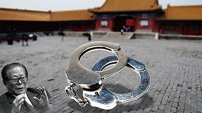 王友群:江泽民迫害法轮功的十大罪恶