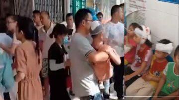 广西小学保安砍伤40多名师生 校长重伤(视频)