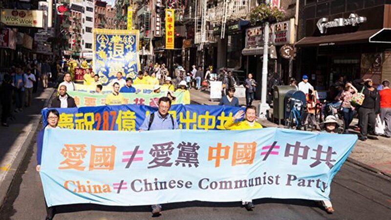 傅申奇:中国与中共