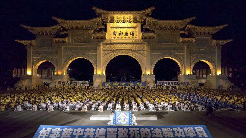 """""""台湾营救法轮功""""吁澳媒ABC:勿沦中共迫害信仰喉舌"""