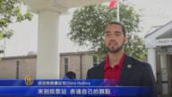 哈里斯郡書記官巡視中國城投票站