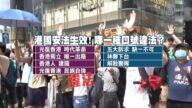 """港府称""""光复香港""""口号违法 民主派斥文字狱"""