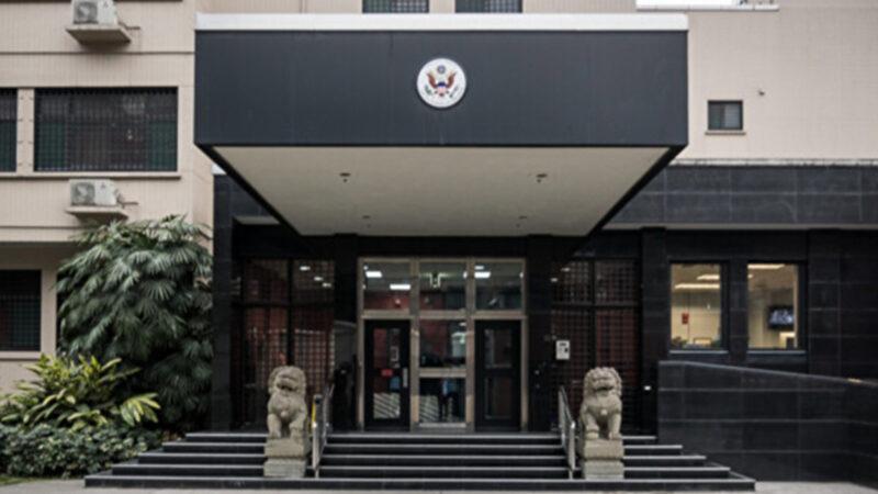關閉中領館後美國擬再出招 削減中共駐美外交官