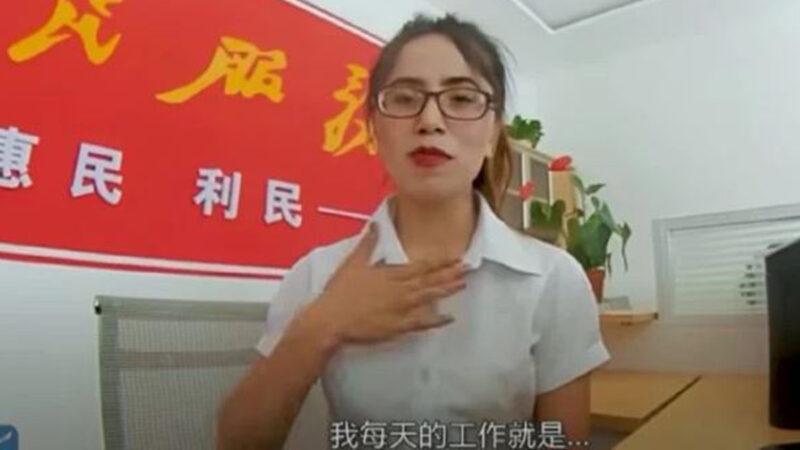"""外媒:战狼外交碰壁 北京动用""""美人计"""""""