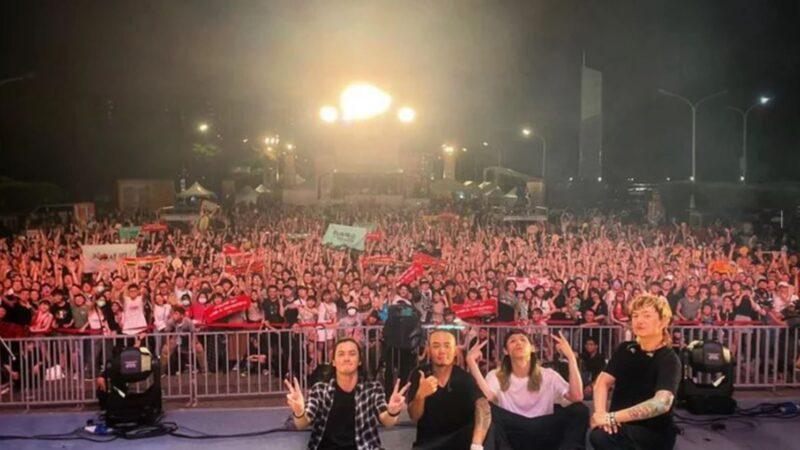 台湾音乐人隔海声援 灭火器乐团直播喊:光复香港!