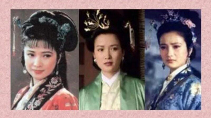 她是唯一演遍中國「四大名著」的女演員