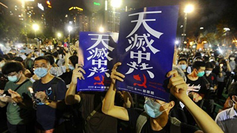 王友群:中共正处在最后解体的前夜