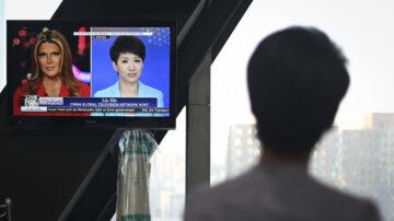 【禁闻】中共红媒再受打击 英国拟制裁央视海外分支