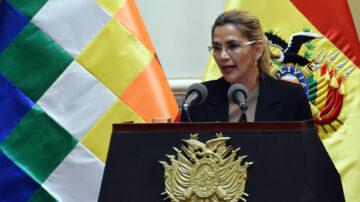 玻利维亚总统确诊 澳洲回国航班人数减半