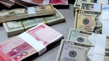 美中金融脱钩在即?中共5大银行制定应急方案