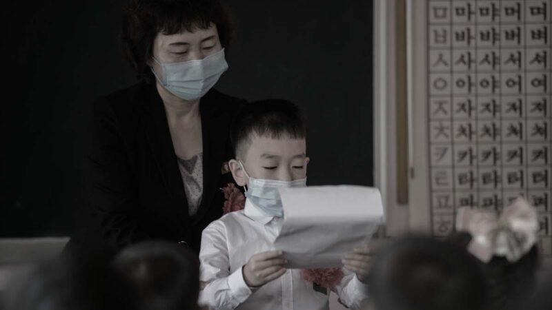 韩媒:朝鲜至少隔离39万人死500