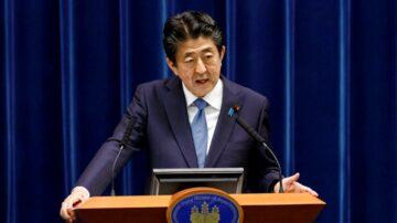 日本谴责港版国安法 要求取消习近平访日
