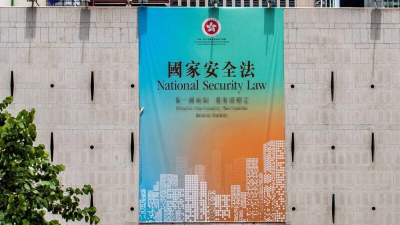 北京凭啥拿香港跟美国对撞?学者曝核心谜团