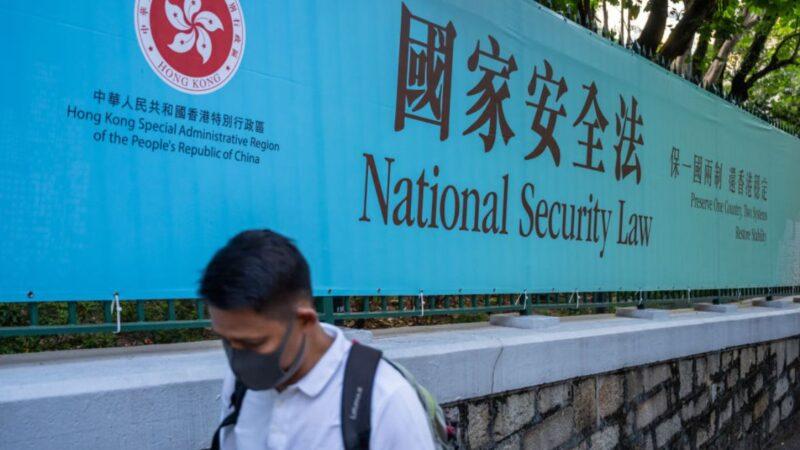 """""""港区国安法""""引各国声讨 欧盟愤怒警告北京"""