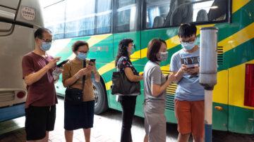 香港疫情大爆发 13日增52确诊 41是本土