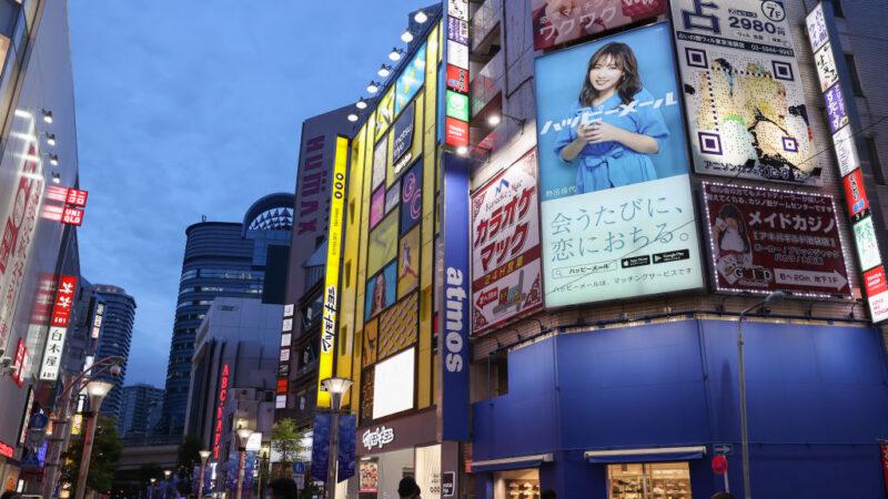日本新增病例創新高 4天連假將上路 小池籲市民少外出