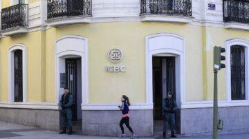 前中国工商银行4员工涉洗钱 遭西班牙判罚约2566万