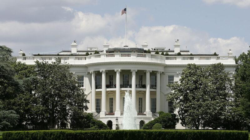 时代革命 全球灭共——白宫请愿 全球联署公开信