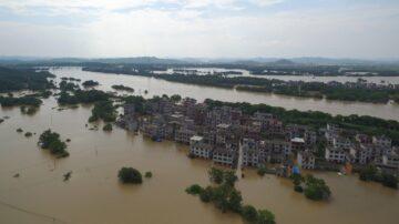 中国多地溃坝 防汛预警急升至最高(多视频)