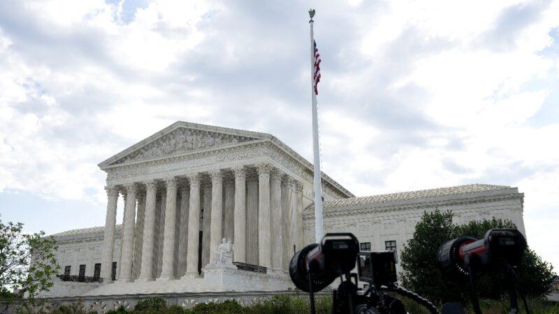 最高法院裁决川普财务案 总统未获豁免但无需立即提交记录