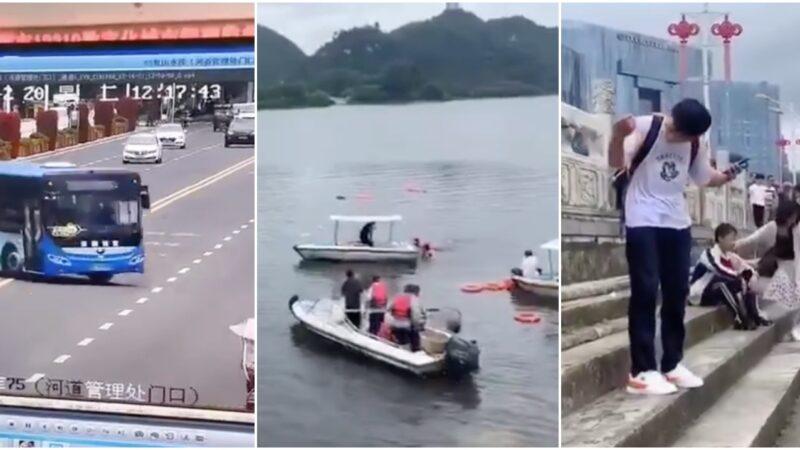 袁斌:公安部发大巴坠湖事件通告 被网友打脸