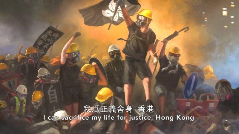 【江峰時刻】歌曲連奏:東方之珠 願榮光歸香港!