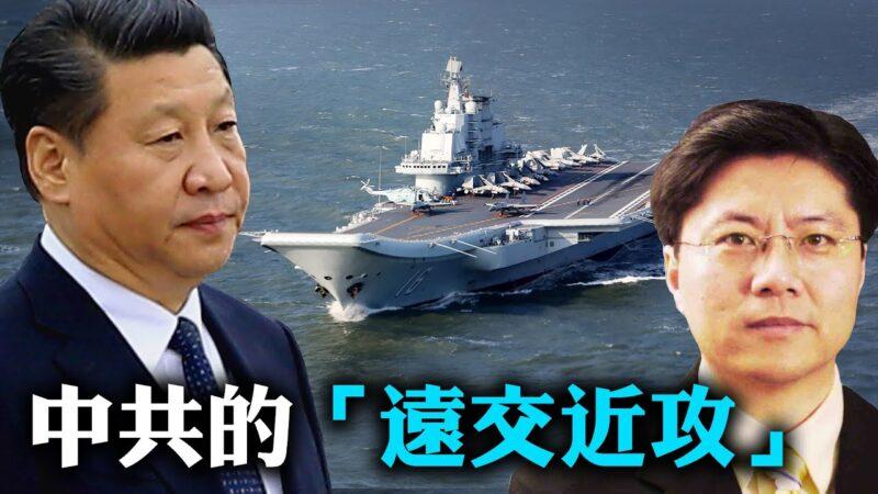【Jason快評】日本調整軍事國策?中伊合作有多危險?