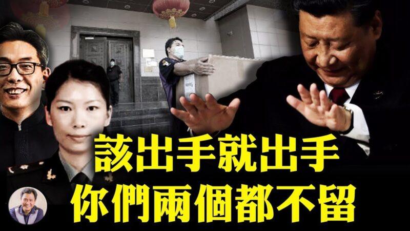 【江峰時刻】共諜唐娟深夜被舊金山領事館推出門外遭逮捕
