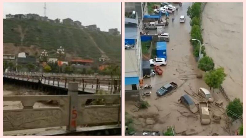甘肃文县遭暴雨泥石流袭击 居民哭喊:快跑!(视频)