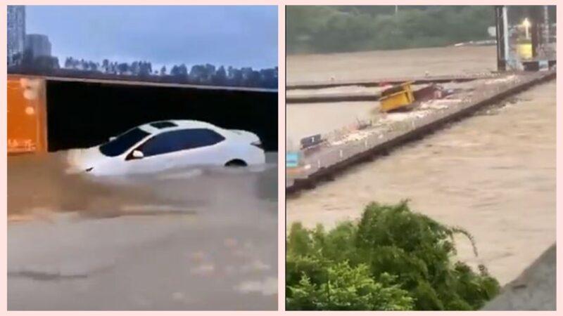 長江第4號洪水將過三峽 重慶水位一夜暴漲5米
