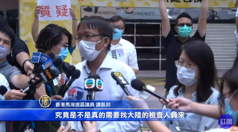 7名中国人员抵港核酸检测 港区议员忧DNA被送中