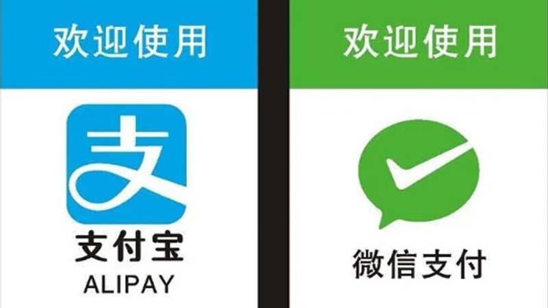 路透:中共央行建議調查支付寶和微信「壟斷」