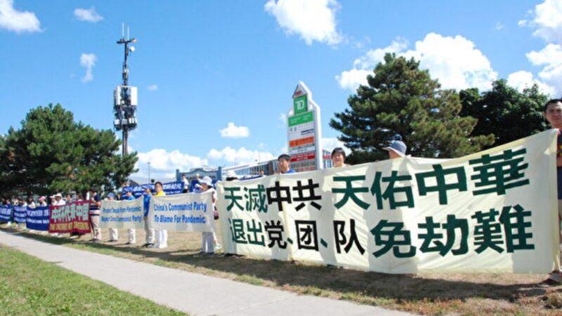 加拿大退党中心集会游行 声援3.6亿人三退(组图)