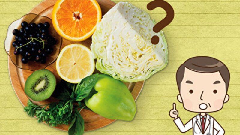 吃蔬果就能改善便秘?醫師破解便秘6大迷思