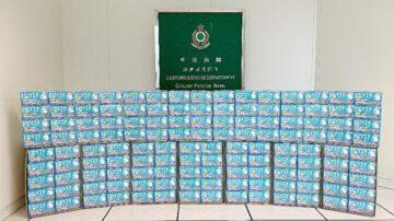 香港海關截獲中國劣質口罩 籲市民立即停用