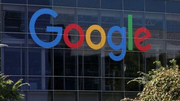撼動硅谷 美司法部對谷歌提反壟斷訴訟