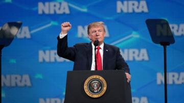 纽约诉请解散全国步枪协会 NRA反诉回敬政治攻击