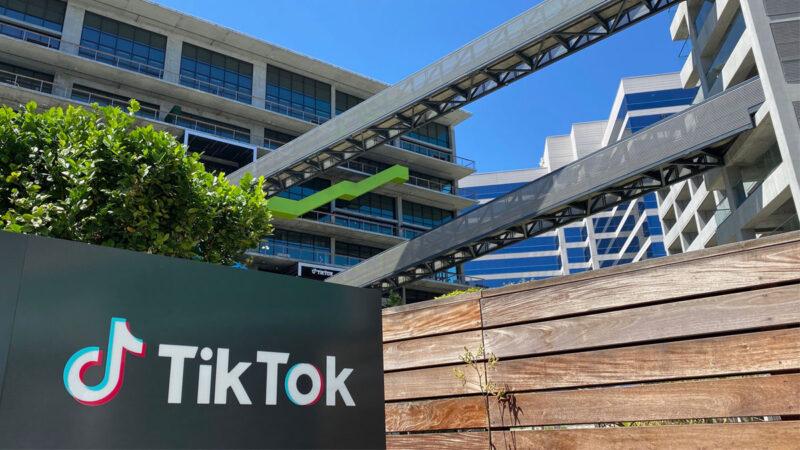 """""""自愿被窃数据"""" 美司法部高官剖析TikTok安全威胁"""