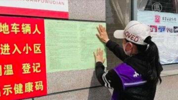 【禁闻】中共多省公安煽动全民参与迫害法轮功