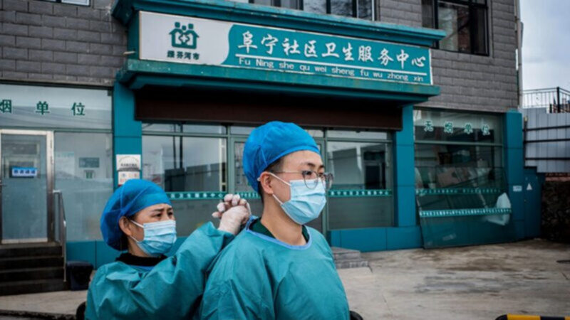 廣東疫情再現 北京、湖北患者接連「復陽」