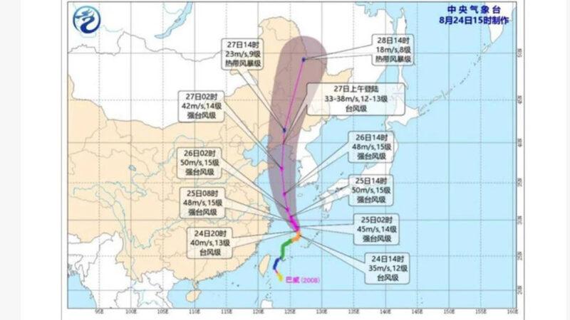 中国发黄色预警 巴威恐成中国东北史上最强台风